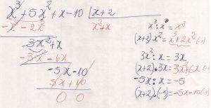 Divisão de polinômios 1.3