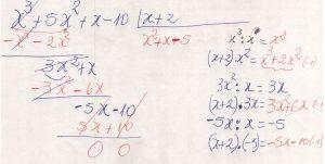 Divisão de polinômios 1.4