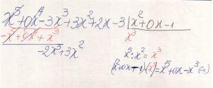 Divisão de polinômios 2.1