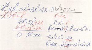 Divisão de polinômios 2.2