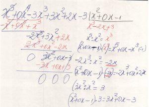 Divisão de polinômios 2.3