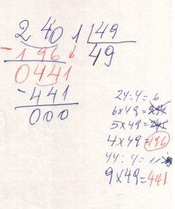 Divisão de números na chave 11