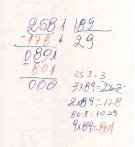 Divisão de números na chave 12