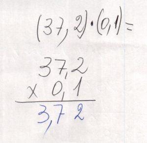 multiplicacao-de-decimal-por-multiplo-de-10-4