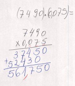 multiplicacao-de-numeros-decimais-4
